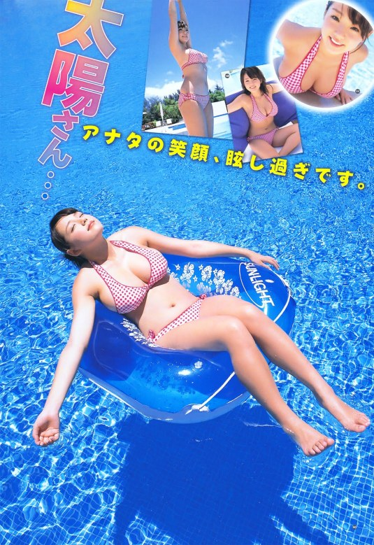 Ai Shinozaki on Barefoott Beauties