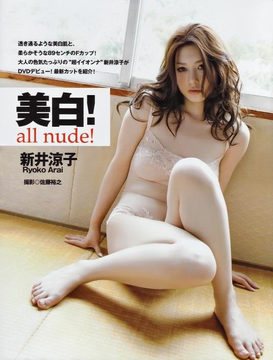 Ryoko Arai feet barefoot beauties seagy99 toes